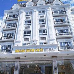 Hoang Minh Chau Ba Trieu Hotel Далат фото 11