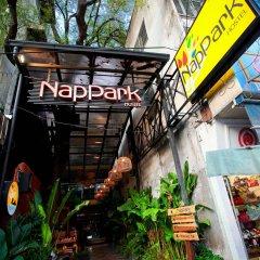 Отель NapPark Hostel Таиланд, Бангкок - отзывы, цены и фото номеров - забронировать отель NapPark Hostel онлайн фото 6