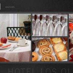 Отель Los Olivos Испания, Аркос -де-ла-Фронтера - отзывы, цены и фото номеров - забронировать отель Los Olivos онлайн питание фото 3