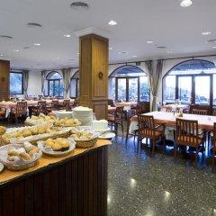 Отель Maristel & Spa Испания, Эстелленс - отзывы, цены и фото номеров - забронировать отель Maristel & Spa онлайн питание фото 2