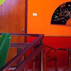 Отель Kantiang Oasis Resort & Spa гостиничный бар