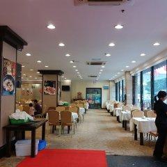 Отель Jiangyue Hotel - Guangzhou Китай, Гуанчжоу - отзывы, цены и фото номеров - забронировать отель Jiangyue Hotel - Guangzhou онлайн питание фото 2
