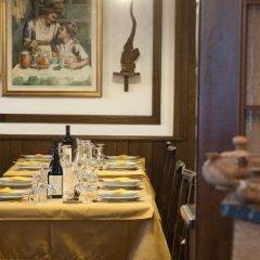 Отель Albergo Castello da Bonino Италия, Шампорше - отзывы, цены и фото номеров - забронировать отель Albergo Castello da Bonino онлайн питание