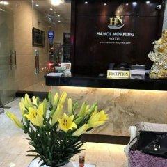 Отель Hanoi Morning Hotel Вьетнам, Ханой - отзывы, цены и фото номеров - забронировать отель Hanoi Morning Hotel онлайн интерьер отеля фото 3