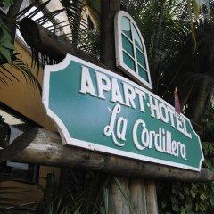 Отель Apart Hotel La Cordillera Гондурас, Сан-Педро-Сула - отзывы, цены и фото номеров - забронировать отель Apart Hotel La Cordillera онлайн вид на фасад