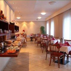 Отель POPELKA Прага питание