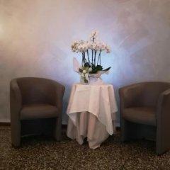 Отель Vettore Dal 1947 Италия, Мира - отзывы, цены и фото номеров - забронировать отель Vettore Dal 1947 онлайн помещение для мероприятий