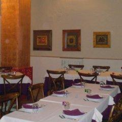 Baia Sangiorgio Hotel Resort Бари питание