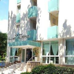 Hotel Calypso фото 6