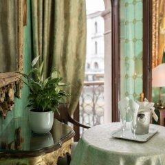 Hotel Marconi Венеция в номере