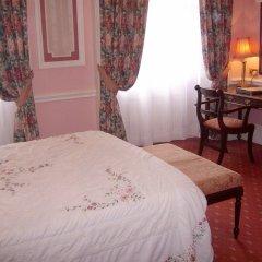 London Elizabeth Hotel комната для гостей фото 5