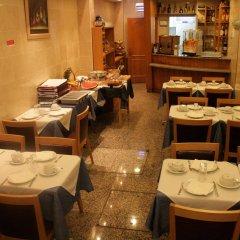 Отель Do Chile Португалия, Лиссабон - отзывы, цены и фото номеров - забронировать отель Do Chile онлайн питание фото 2