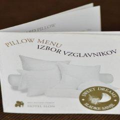 Best Western Premier Hotel Slon удобства в номере