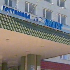 Гостиница Селигер фото 5