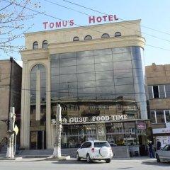 Бутик-Отель Tomu's Гюмри фото 3