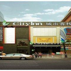 Отель City Inn Shenzhen Китай, Шэньчжэнь - отзывы, цены и фото номеров - забронировать отель City Inn Shenzhen онлайн
