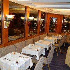 Отель Royal Elysées Франция, Париж - 3 отзыва об отеле, цены и фото номеров - забронировать отель Royal Elysées онлайн питание фото 3