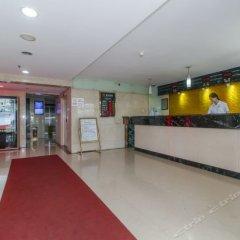 Отель Aoyou Hotel Китай, Пекин - отзывы, цены и фото номеров - забронировать отель Aoyou Hotel онлайн интерьер отеля фото 3