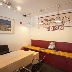 Отель Aparion Apartments Leipzig Family Германия, Лейпциг - отзывы, цены и фото номеров - забронировать отель Aparion Apartments Leipzig Family онлайн фото 3