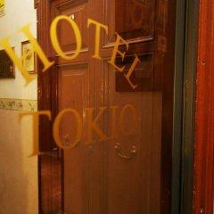 Отель Tokyo Италия, Рим - 1 отзыв об отеле, цены и фото номеров - забронировать отель Tokyo онлайн сауна