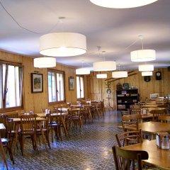 Hotel Prats Рибес-де-Фресер питание