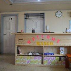 Отель Mango Guesthouse спа