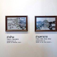 Siam Plug In The Gallery Hostel Бангкок фото 3
