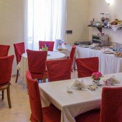Отель Acropoli Сиракуза питание фото 3