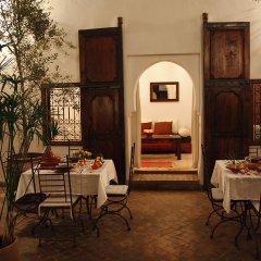 Отель Riad Elixir Марракеш помещение для мероприятий
