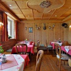 Отель Almappart Haflingertränke питание фото 2