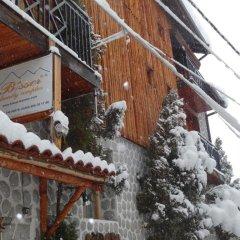 Отель Отел Бисер Болгария, Банско - отзывы, цены и фото номеров - забронировать отель Отел Бисер онлайн помещение для мероприятий
