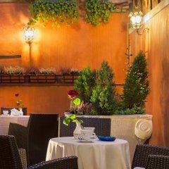 Отель San Cassiano Ca'Favretto Италия, Венеция - 10 отзывов об отеле, цены и фото номеров - забронировать отель San Cassiano Ca'Favretto онлайн питание фото 2