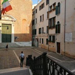 Отель Alla Fava Италия, Венеция - отзывы, цены и фото номеров - забронировать отель Alla Fava онлайн фото 4