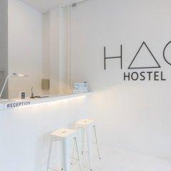 Отель HAO Hostel Таиланд, Пхукет - отзывы, цены и фото номеров - забронировать отель HAO Hostel онлайн питание фото 2