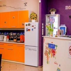 Гостиница Жилые помещения Friday Казань питание фото 3