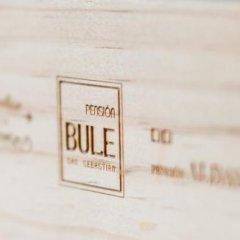 Отель Pensión Bule Испания, Сан-Себастьян - отзывы, цены и фото номеров - забронировать отель Pensión Bule онлайн пляж фото 2