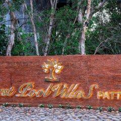 Отель The Cinnamon Resort Паттайя помещение для мероприятий