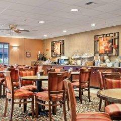 Отель Best Western Plus Cascade Inn & Suites питание фото 2