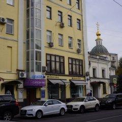 Tikhy Tchas Nikitskaya Capsule - Hostel Москва