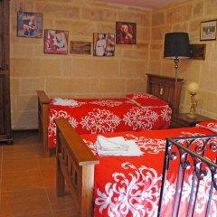 Отель Valletta Boutique Guest House Валетта детские мероприятия