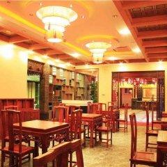 Отель Chinese Culture Holiday Hotel Китай, Пекин - 1 отзыв об отеле, цены и фото номеров - забронировать отель Chinese Culture Holiday Hotel онлайн питание