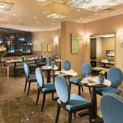 Hotel Balmoral - Champs Elysees Париж питание фото 3