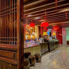Отель Sino House Phuket Hotel Таиланд, Пхукет - отзывы, цены и фото номеров - забронировать отель Sino House Phuket Hotel онлайн фото 9