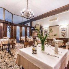 Отель Vettore Dal 1947 Италия, Мира - отзывы, цены и фото номеров - забронировать отель Vettore Dal 1947 онлайн фото 24