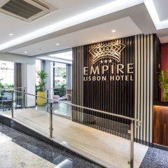Отель Empire Lisbon Hotel Португалия, Лиссабон - отзывы, цены и фото номеров - забронировать отель Empire Lisbon Hotel онлайн сауна