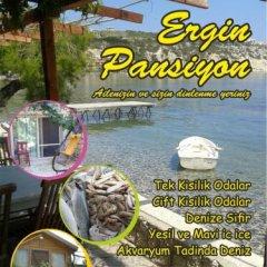 Ergin Pansiyon Турция, Карабурун - отзывы, цены и фото номеров - забронировать отель Ergin Pansiyon онлайн питание фото 3