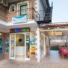 Апарт-Отель Herodotos Studios and Apartments развлечения