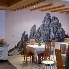 Mountain Living Apart-Hotel Горнолыжный курорт Ортлер питание