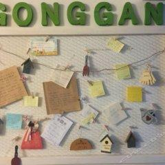 Отель Gonggan Guesthouse комната для гостей фото 6