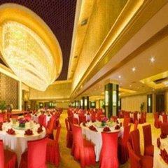 Radegast Hotel CBD Beijing фото 2